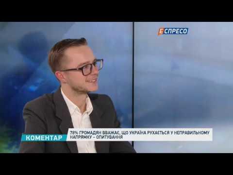 Мінаков Тимошенко обіцяє вдвічі нижчу ціну на газ, але це цілком неможливо