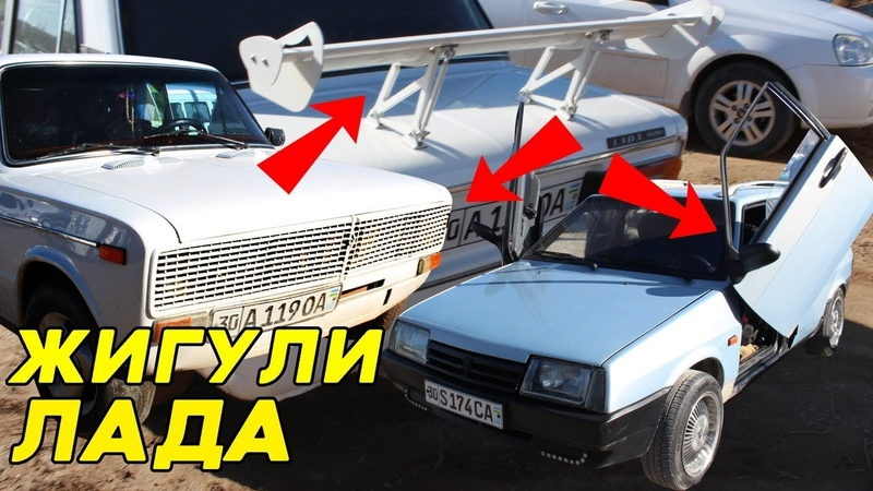МОШИНА БОЗОР НАРХЛАРИ 13.01.2019 Жигули, Лада (1-кисм) yangi