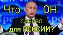 Люди очнитесь Путин это группа лысых актёров Вам лгут