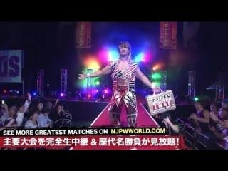 Дестракшн Ин Кобе 2015: Хироши Танахаши vs. Бэд Лак Фале — Контракт победителя G1 Climax 2015