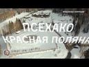 Фильм Навального о коррупции Он вам не Димон Дмитрий Медведев вор Вся правда