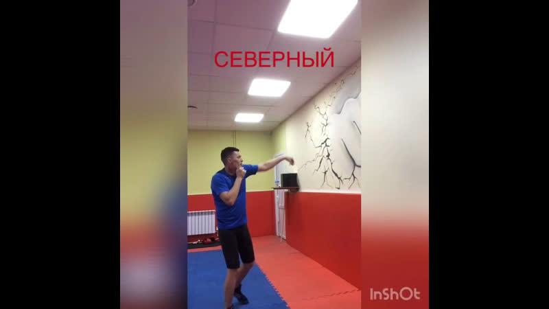 Тренировочка ✅😍🥋🥊🤺🏋🏻