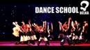 Школа современного танца Белка - Love story (Отчётный концерт 2012)
