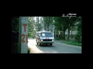 Херсон 1985 кадры из фильма 5 минут страха