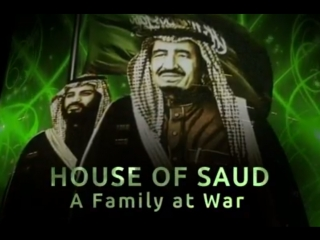 House of saud tv serie - 1-3