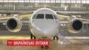 Держпідприємство Антонов презентувало авіаперевізникам літаки Ан 148 та Ан 158