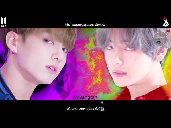 BTS - DNA (JV) (караоке рус.)
