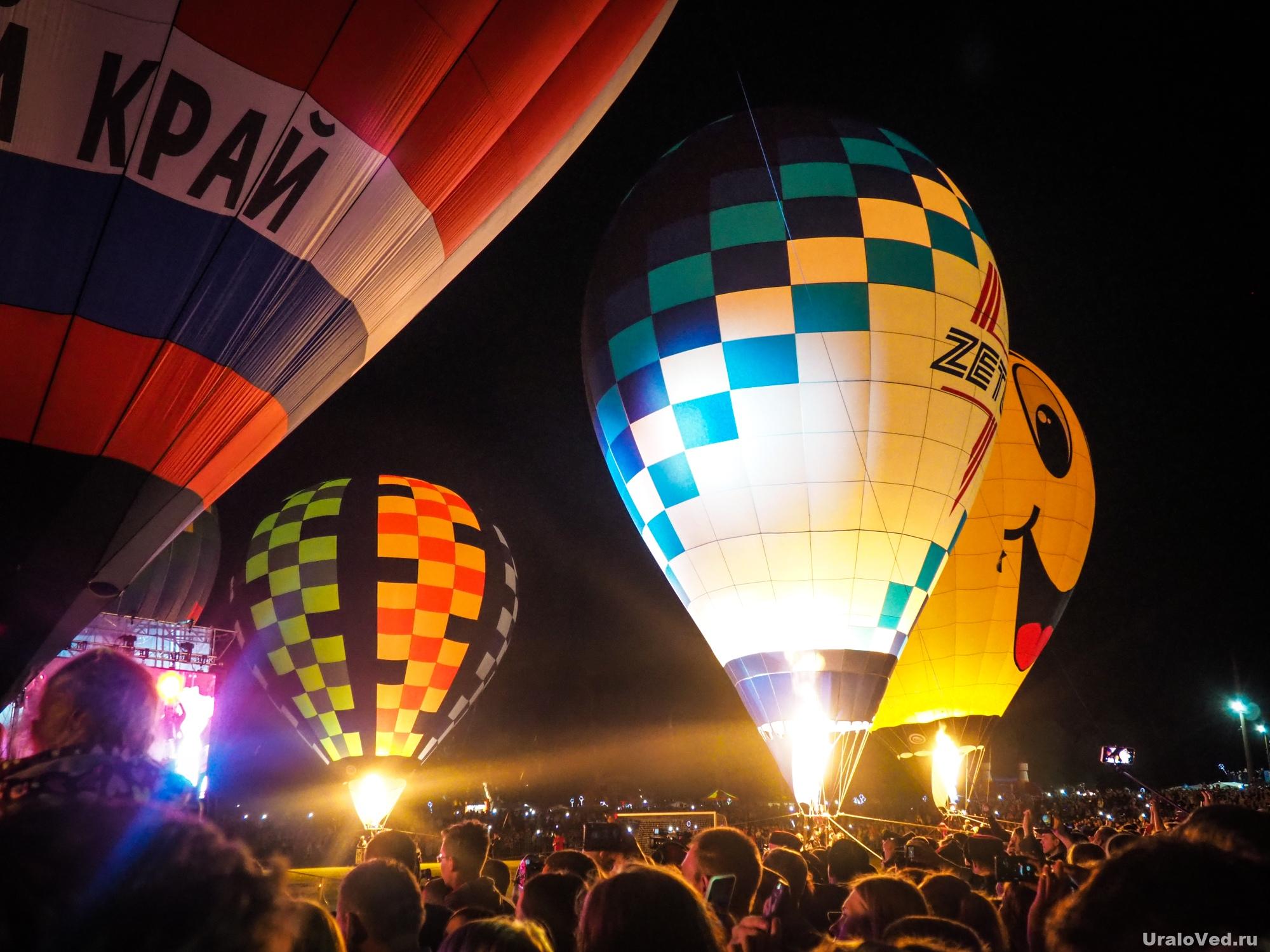 Закрытие фестиваля Небесная ярмарка Урала в Кунгуре