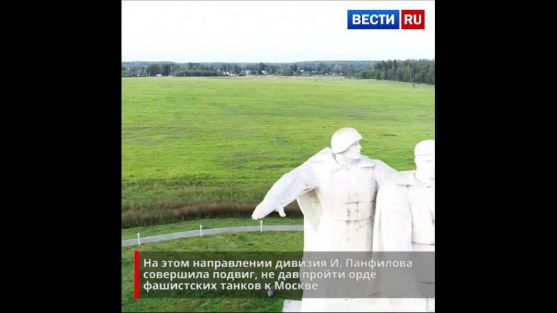 Разъезд Дубосеково - здесь совершили подвиг 28 героев-панфиловцев.