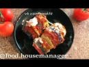 Сочный рататуй с домашним фаршем в томатном соусе.