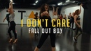 Fall Out Boy - I Don't Care | Choreo by Софа Катюхина | Этаж Larry