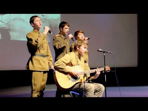 Гала-концерт студенческого форума Никто не забыт. Ничто не забыто