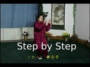 Tai Chi Chuan 42 Form front back and Step by Step