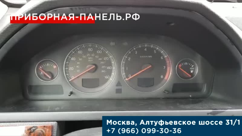 Отзыв о ремонте панели приборов Volvo XC90
