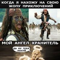 Анкета Диман Татевосян
