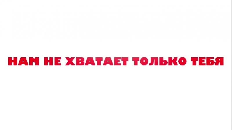BDD_Reutov_video