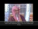 Шейх Фаузан о любви и ненависти ради Аллаха