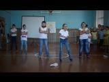 хип-хоп танец учеников 1-3 классов