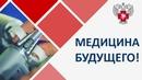 🎮 Гинекологические операции с применением Робота Да Винчи. Робот Да Винчи операции. 12