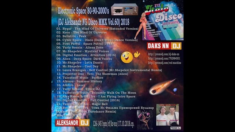 DJ Daks NN™ - Electronic Space`80-90-2000s (DJ Aleksandr NG Disco MMX Vol.60) 2018