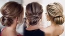How To: Simple Updo | Bridesmaid Hairstyles | HairStyles Official