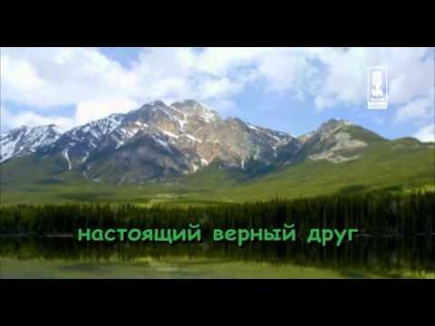 Караоке для детей Настоящий друг Из м ф Тимка и Димка Румянова К