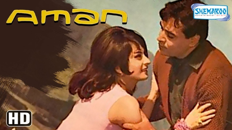 Aman (1967) (HD) Hindi Full Movie - Rajendra Kumar, Saira Banu, Balraj Sahni, Om Prakash