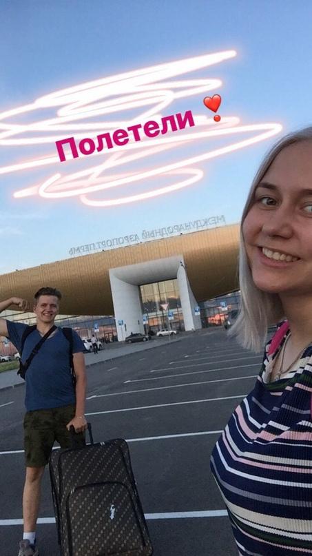 Аня Шаклеина | Лысьва