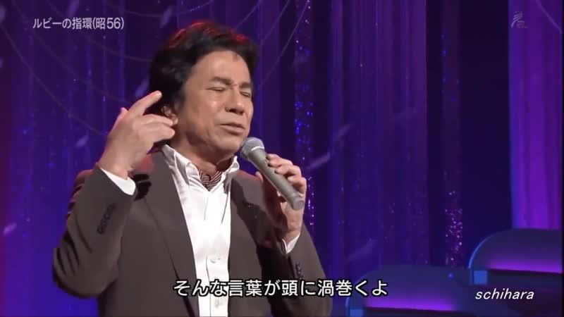 Akira Fuse – Rubi-no yubiwa ( ルビーの指環)