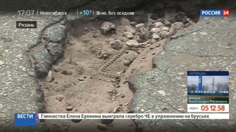 Новости на Россия 24 • ОНФ инспектирует рязанские дороги