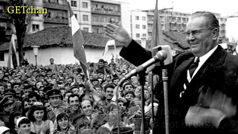 Rruga e Marshallit The Road of the Marshal Yugoslav Albanian Song