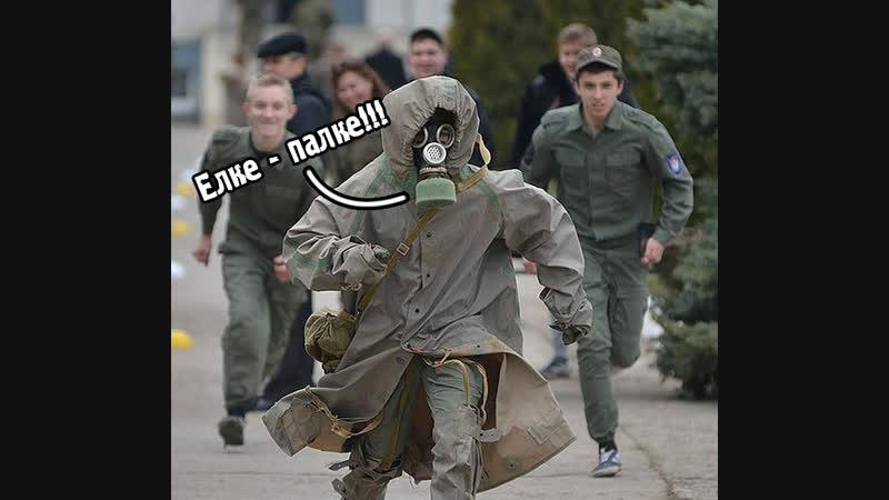 Прикол Побег от Меченного