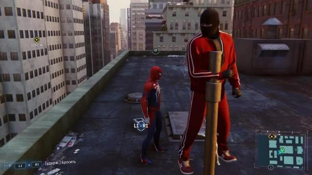 Marvel's Spider Man Bandit Micle