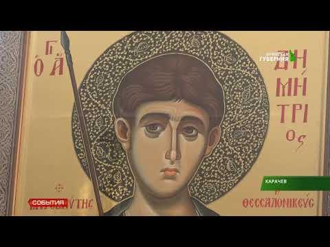 Мощи Димитрия Солунского прибыли в Брянскую области 19 10 18