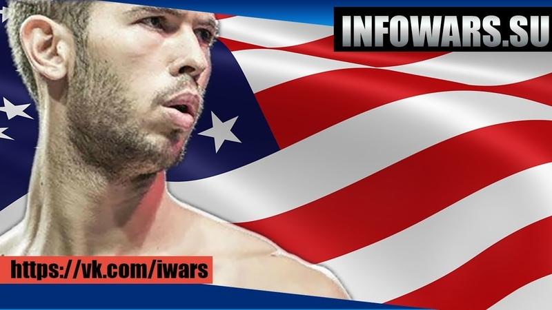 Чемпион мира по кикбоксингу Мужчины и женщины, Европа, патриотизм и тотальная цензура