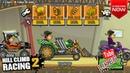 Трактор на максималках Hill Climb Racing 2 v1.19.4