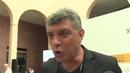 Борис Немцов Он ёбнутый Владимир Путин чтоб вы поняли