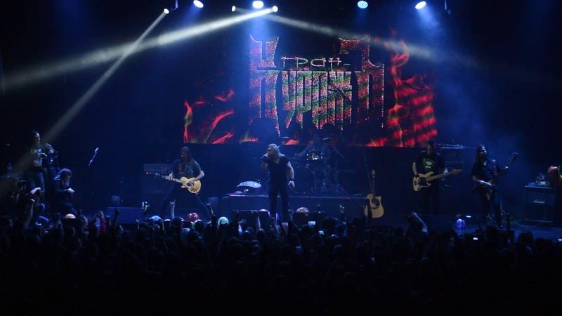 Гран Куражъ Только Вперед live 15 12 2018