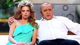 Такую жену и врагу не пожелаешь - ПРИКОЛЫ про мужа и любовницу - Дизель Шоу ЛУЧШЕЕ ЮМОР ICTV