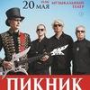 Концерт группы Пикник в Хабаровске