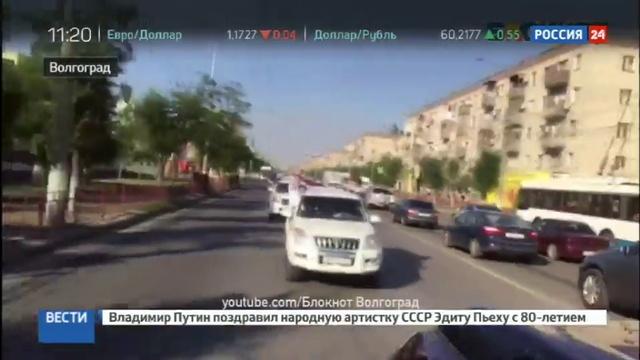 Новости на Россия 24 • Роскошный выпускной в Академии МВД возмутил пользователей сети