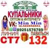 Minh Minh СТ7-132