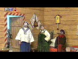Деревня Дураков – Лампочка (РТР, 2001)