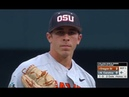 2018 NCAA Baseball Championship - Oregon State vs North Carolina