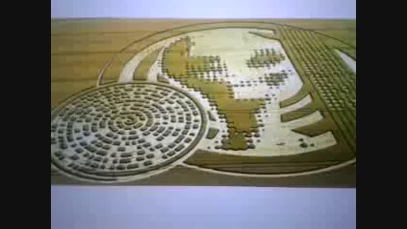 Crops Circles . Les extraterrestres développent l art de la géométrie