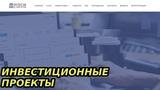 Обзор На Проект Fitch Capital 2018 Доход С Проекта От 0.65 В День. RichGaran Инвестиции