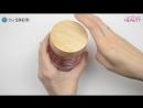 Крем для сухой кожи лица The Saem Iceland Hydrating Water Volume Cream (For Dry Skin)