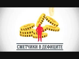 КУРСЫ СМЕТЧИКОВ В ДНР. АВК+СМЕТА-ПРОФИ.