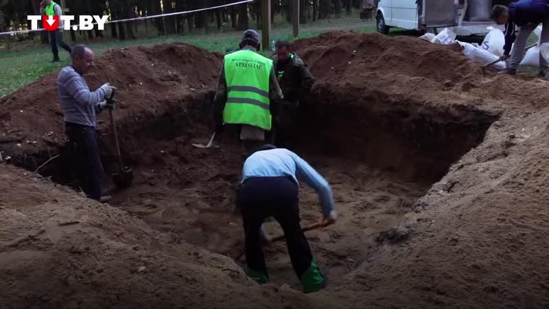 В Куропатах первые раскопки за 20 лет Найдено оружие НКВД