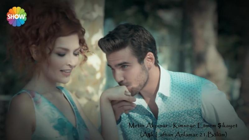 Metin Akpınar Kimseye Etmem Şikayet Aşk Laftan Anlamaz 21 Bölüm